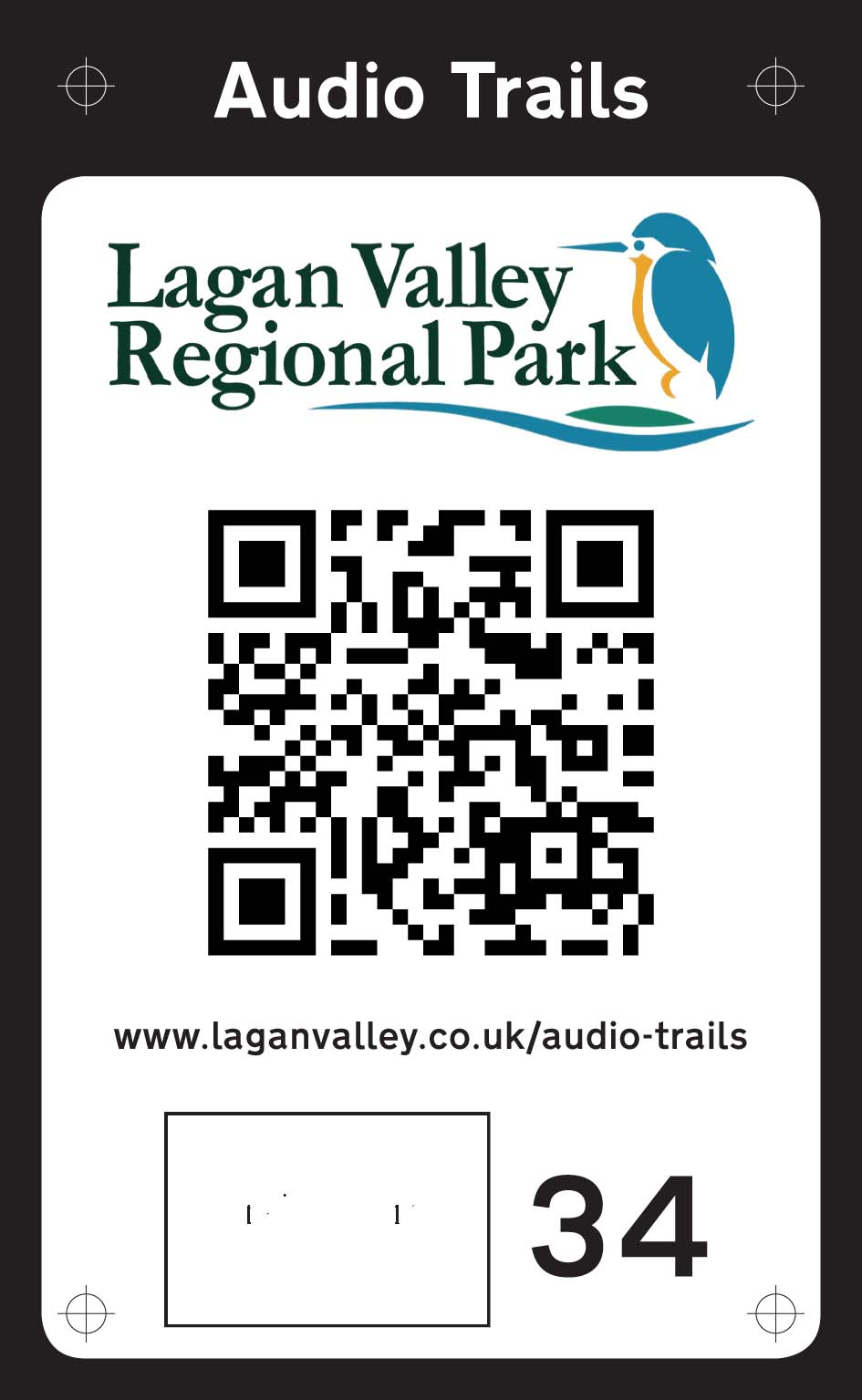 Heritage audio trail barcode